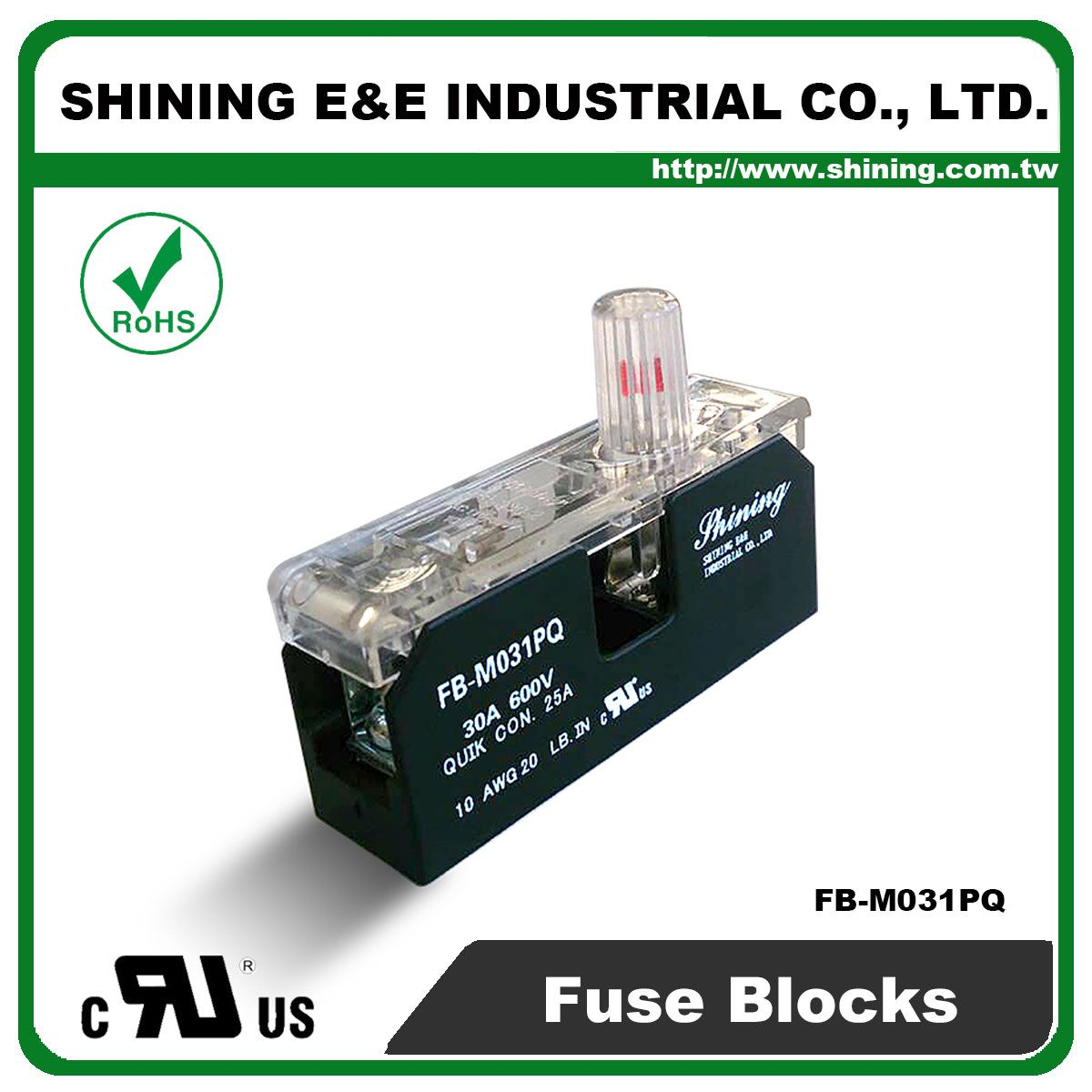ul fuse box ul printable wiring diagram database ul fuse box wire get image about wiring diagram on ul fuse box